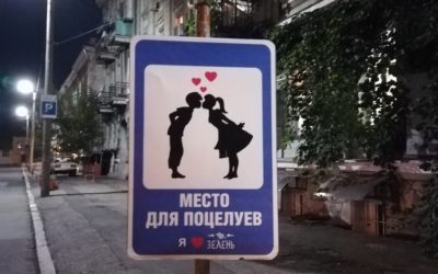 We support Oulu2026: Odessa, Ukraine